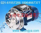 WBD70/037不銹鋼水泵