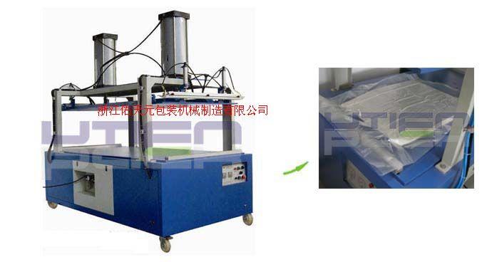 供應高密度海綿壓縮包裝機