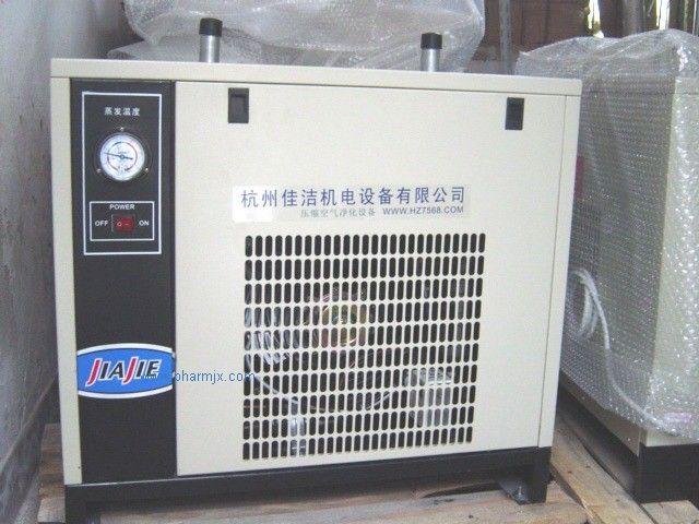 冷凍式干燥機(冷干機)