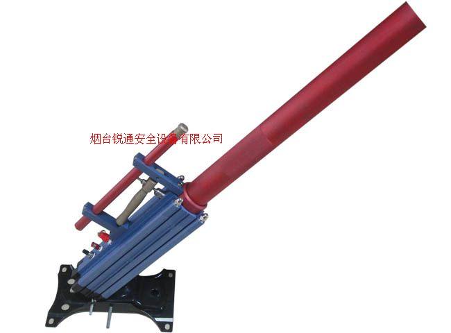 撇纜射繩搶  RT-PSQ125型
