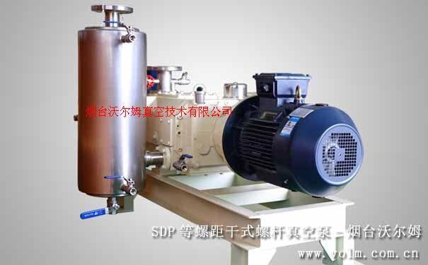 SDP等螺距干式螺桿真空泵|沃爾姆螺桿泵