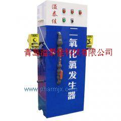 第三代高纯流量型二氧化氯发生器