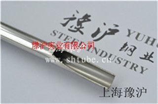 供应不锈钢冷轧管\食品卫生管\制药用不锈钢管镜面管