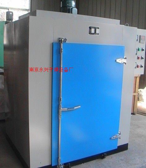 充氮烘箱/南京充氮烘箱/充氮烘箱价格
