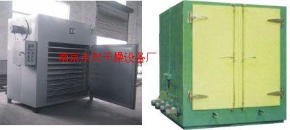 防爆烘箱/电热鼓风干燥箱