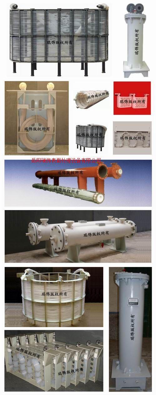 塔式換熱器,沉浸式換熱器,蛇管換熱設備