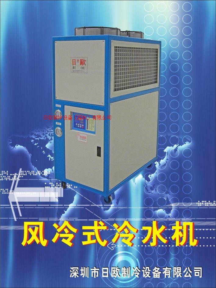 日欧风冷式冷水机生产厂家