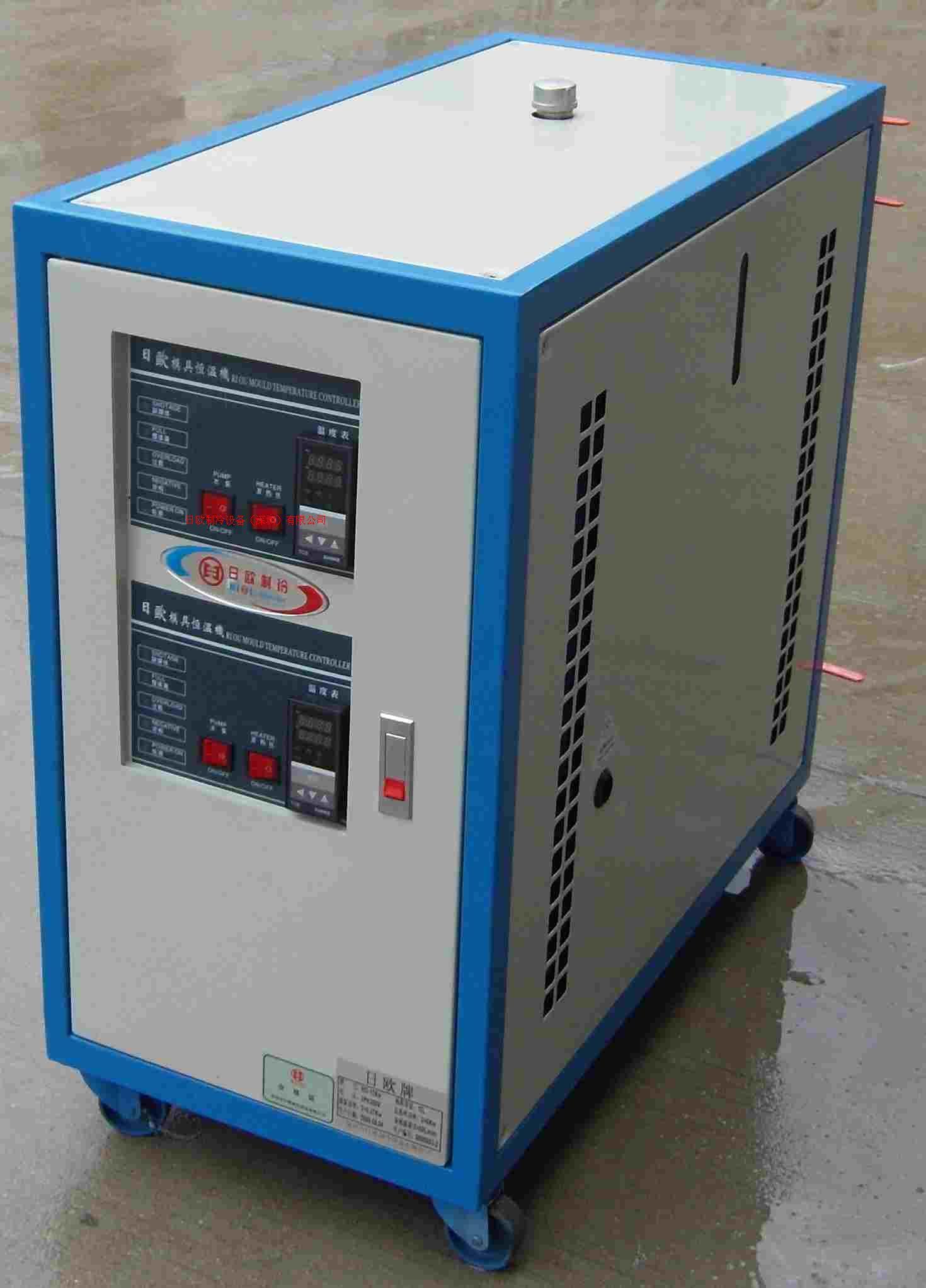 北京實驗用水溫機 溫度可達180℃