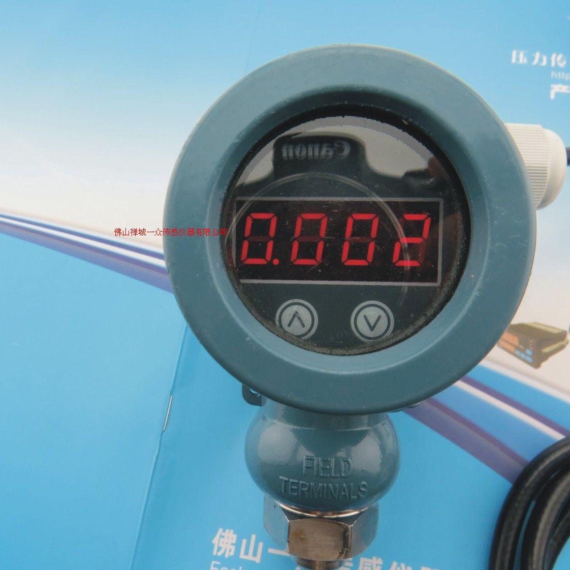帶顯示表頭水位傳感器/軟水機水位液位的顯示監控