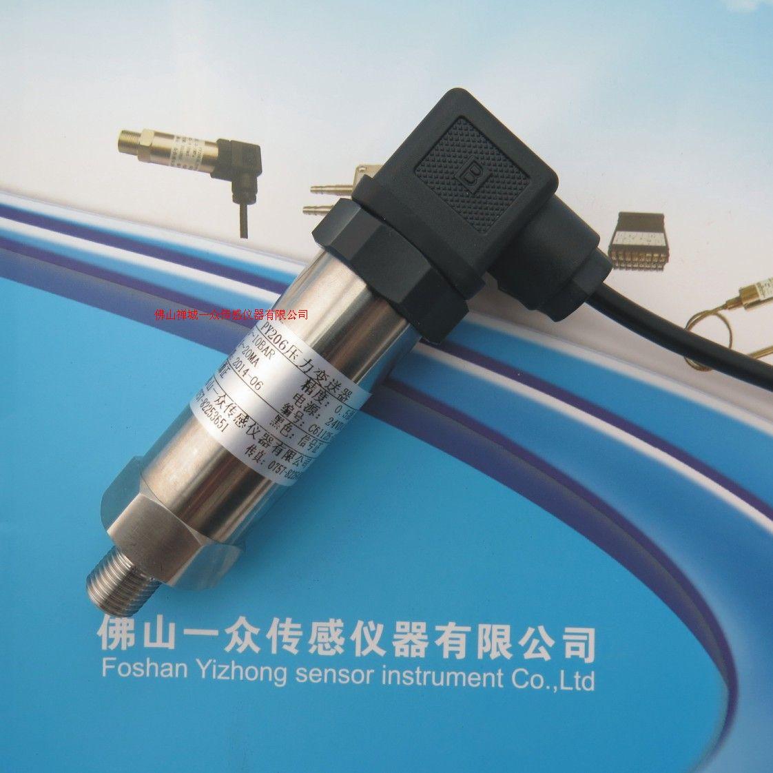 输液机械水压控制传感器/不锈钢水管水压传感器