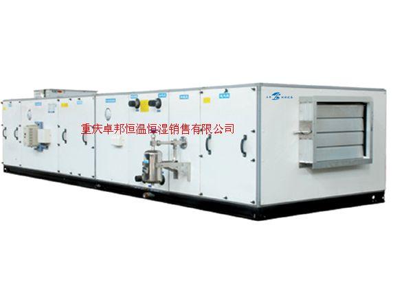 供應制藥廠專用潔凈型凈化空調設備