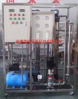 实验室纯化水