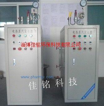 醫院用電加熱蒸汽發生器
