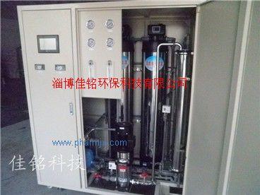 醫療水處理設備