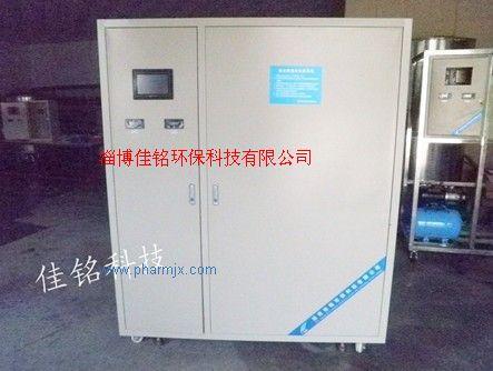 山东医疗水处理设备