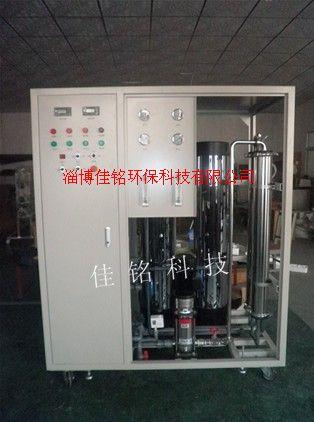 供应室水处理设备