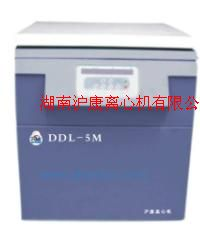 DDL-5M/5/DD—5大容量冷冻离心机