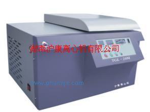 TGL-20M/20臺式高速冷凍離心機