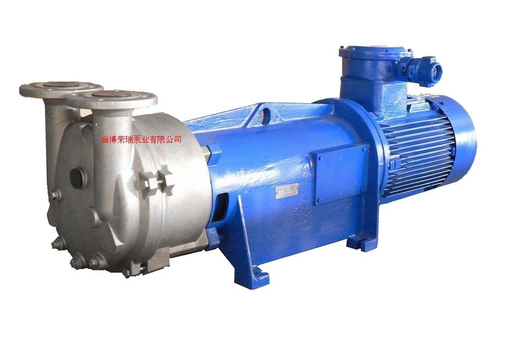 供应西门子2bV6161水环真空泵
