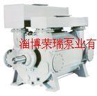 西門子2BE3水環真空泵及配件