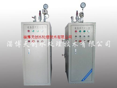 小型全自動電加熱蒸汽發生爐