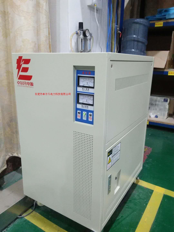 韓國大宇機床專用穩壓器