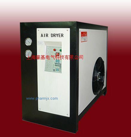 冷干機(冷凍干燥機)