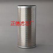 P761490唐纳森Donaldson液压油滤芯P170598