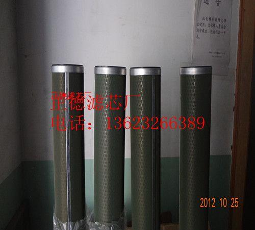 供应油水分离滤芯FLX-150*1120 FLX-100*500