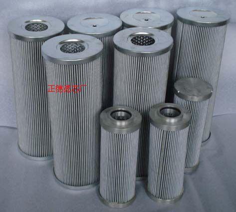黎明液压滤芯TFX-40×;100 TZX2-10×;30