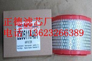 供應富達空壓機濾芯3211416110濾芯