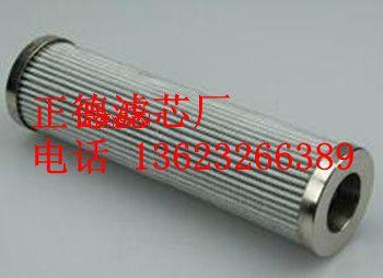 供應PALL頗爾濾芯HC2216FKT6Z,HC2208FKS6H濾芯