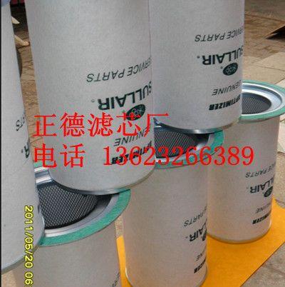 02250100-755濾芯壽力油氣分離