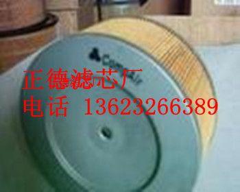 康普艾56457机油滤芯,50273空气滤芯,59180油气分离滤芯