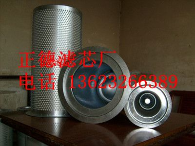 供应复盛91111-003油气分离滤芯91108-042滤芯
