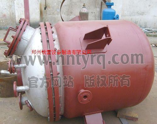 不銹鋼反應釜/不銹鋼反應罐/電加熱不銹鋼反應罐/開式反應釜/蒸餾釜/不銹鋼儲罐
