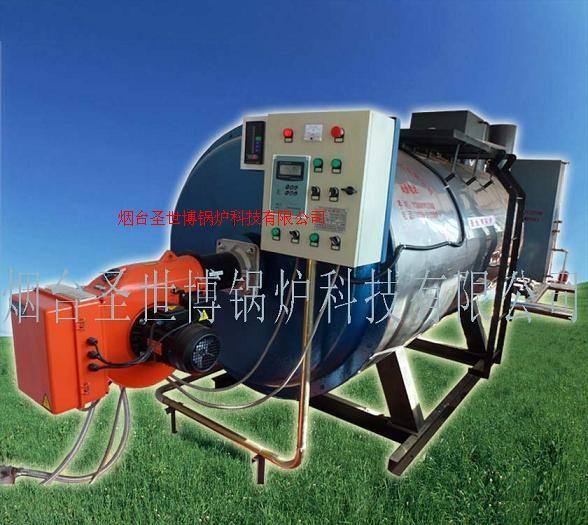 燃油供暖鍋爐.燃油洗浴鍋爐.燃油供暖洗浴鍋爐