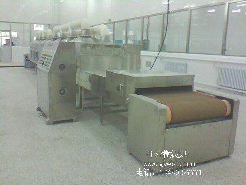 微波药材干燥灭茵设备