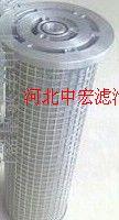 稀油站LY48/25汽輪機濾芯
