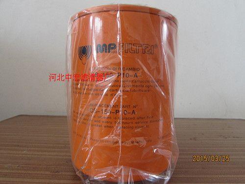 多種型號翡翠液壓油濾芯