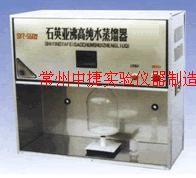 石英亞沸蒸餾器