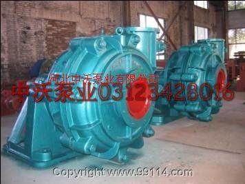 ZGB系列臥式耐磨渣漿泵