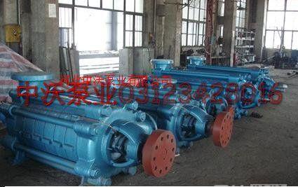 多級離心泵-耐磨多級泵-多級泵配件