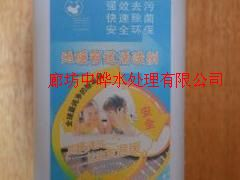 地暖管道除垢劑廠家現貨供應,淮北地暖清洗劑