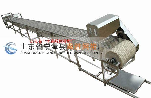 不銹鋼網帶式輸送機械