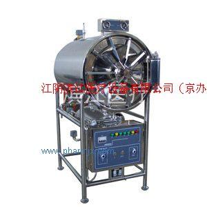 卧式圆形压力蒸汽灭菌器YDC