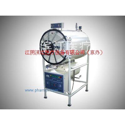 卧式圆形压力蒸汽灭菌器YDA