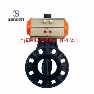 气动PVC蝶阀D671S