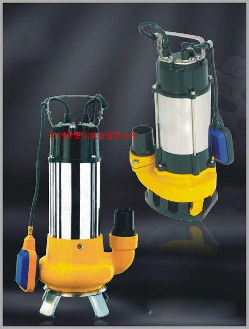 SV潜水排污泵