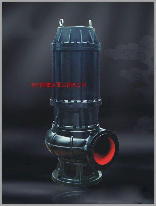 WQ、QW污水污物潜水泵